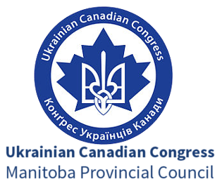 Ukrainian Canadian Congress – Manitoba